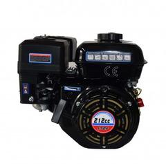 Двигатель Lifan 170F-H (Вал 20 мм) 7л.с.