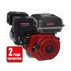 Двигатель Weima WM 168 FB (S shaft) 6.5 л.с. (Вал цилиндрический под шпонку 20 мм)