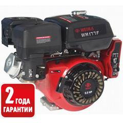 Двигатель Weima WM 177 F (S shaft) 9 л.с. (Вал цилиндрический под шпонку 25 мм)