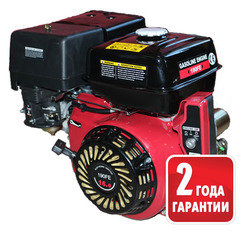 Двигатель Weima WM 190 F (S shaft) 16 л.с. (Вал цилиндрический под шпонку 25 мм)