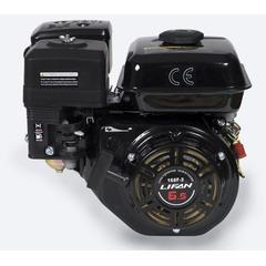 Двигатель Lifan168F-2D D20, 7А