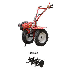Культиватор бензиновый ASILAK SL-87 колеса 5.00-12 (8 л.с., шир. 95 см, без ВОМ, передач 2+1, колеса 5.00-12) (SL-87-5012) В Комплекте (фрезы)