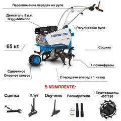 Культиватор бензиновый Нева МК-200-Б5.0 с двигателем Briggs&Stratton RS750 5.0 л.с. В комплекте (сцепка, плуг, окучник, грунтозацепы 400*180, удлинители осей)