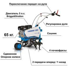 Культиватор бензиновый Нева МК-200-Б5.0 с двигателем Briggs&Stratton RS750 5.0 л.с.