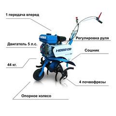 Культиватор бензиновый Нева МК-70-DM163 с двигателем Нева DM163 5.0 л.с.