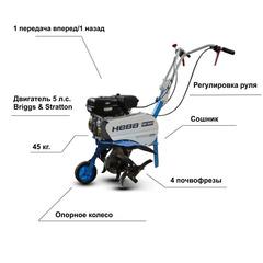 Культиватор бензиновый Нева МК100Р с двигателем Briggs&Stratton RS750 5.0 л.с.