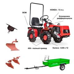 Минитрактор Беларус 132Н-01 c Прицепом, ВОМ, гидроусилителем руля, 4х4, колеса колеса 13x5.9 и двигателем Honda GX-390 13 л.с. В Комплекте (сцепка, плуг, окучник двойной)