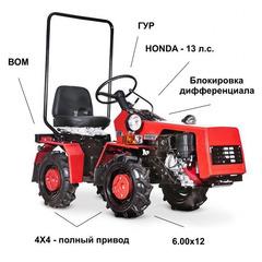 Минитрактор Беларус 132Н-01 c ВОМ, гидроусилителем руля, 4х4, колеса колеса 13x5.9 и двигателем Honda GX-390 13 л.с.