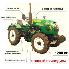 Минитрактор CATMANN XD-35.3. с дизельным двигателем KUBOTA 35 л.с., ВОМ, 4х4.