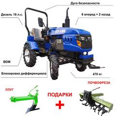 Минитрактор Xingtai ХТ 180 с дизельным двигателем JiangDong 18 л.с., ВОМ, 4х2. В подарок (плуг однокорпусный, почвофреза)