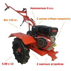 Мотоблок АГАТ-Т-9 с двигателем Hammerman 9.0 л.с. Колесами 5.00 х 12. Дифференциальные втулки-муфты.