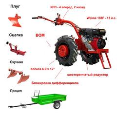 Мотоблок Беларус-012WM с Прицепом, ВОМ, колесами 6.0 х 12 (высокий протектор) и двигателем Weima 188F 13 л.с. В комплекте (плуг, двойной окучник, сцепка)