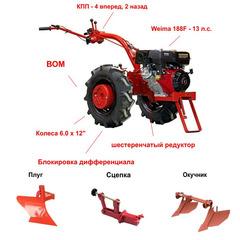 Мотоблок Беларус-012WM с ВОМ, колесами 6.0 х 12 (высокий протектор) и двигателем Weima 188F 13 л.с. В комплекте (плуг, двойной окучник, сцепка)