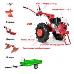 Мотоблок Беларус-08Н с Прицепом, ВОМ, колесами 6.0 х 12 (высокий протектор), и двигателем HONDA GX-390 13 л.с. В комплекте (плуг, двойной окучник, сцепка)
