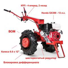 Мотоблок Беларус-08Н с ВОМ, колесами 6.0 х 12 (высокий протектор, диаметр 61 см), и двигателем HONDA GX-390 13 л.с. В подарок (Сцепка универсальная)