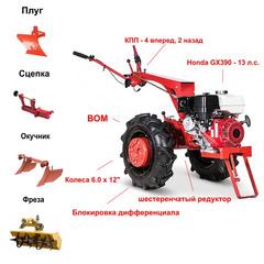 Мотоблок Беларус-08Н с ВОМ, колесами 6.0 х 12 (высокий протектор), и двигателем HONDA GX-390 13 л.с. В комплекте (фреза активная, плуг, двойной окучник, сцепка)