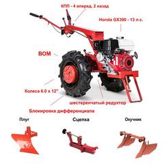 Мотоблок Беларус-08Н с ВОМ, колесами 6.0 х 12 (высокий протектор), и двигателем HONDA GX-390 13 л.с. В комплекте (плуг, двойной окучник, сцепка)