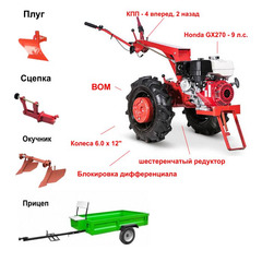 Мотоблок Беларус-09Н с Прицепом, ВОМ, колесами 6.0 х 12, и двигателем HONDA GX-270 9 л.с. В комплекте (плуг, двойной окучник, сцепка)