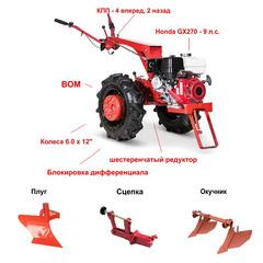 Мотоблок Беларус-09Н с ВОМ, колесами 6.0 х 12, и двигателем HONDA GX-270 9 л.с. В комплекте (плуг, двойной окучник, сцепка)