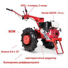 Мотоблок Беларус-09Н с ВОМ, колесами 6.0 х 12, и двигателем HONDA GX-270 9 л.с. В подарок (Сцепка универсальная)