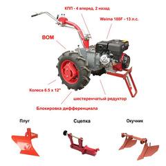 Мотоблок GRASSHOPPER 188F с ВОМ, колесами 6.5 х 12 и двигателем Weima 188F 13 л.с. В комплекте (плуг, двойной окучник, сцепка)