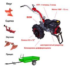Мотоблок GRASSHOPPER 188FE с Прицепом, ВОМ, колесами 6.0 х 12, электростартером и двигателем Weima 188F 13 л.с. В комплекте (плуг, двойной окучник, сцепка)