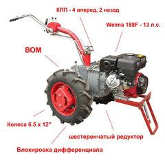 Мотоблок GRASSHOPPER 188FE с ВОМ, колесами 6.5 х 12, электростартером и двигателем Weima 188F 13 л.с.