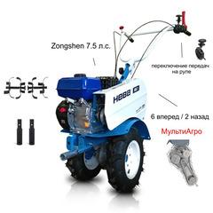 Мотоблок Нева МБ-1 МультиАГРО-ZS (GB225) с двигателем Zongshen 7.5 л.с. В комплекте: Фрезы, удлинители осей