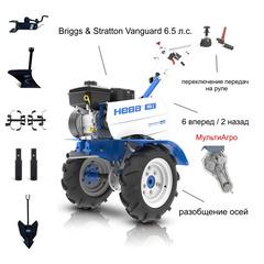 Мотоблок Нева МБ-2-B&S PRO МультиАГРО с двигателем Briggs & Stratton Vanguard 6.5 л.с. В комплекте: Фрезы, окучник, плуг, сцепка, удлинители осей