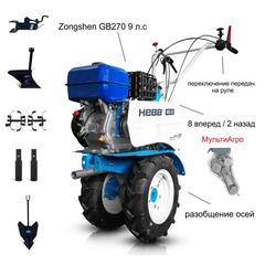 Мотоблок Нева МБ-23ZS МультиАгро с двигателем Zongshen GB270 9 л.с. В комплекте: Фрезы, окучник, плуг, сцепка, удлинители осей