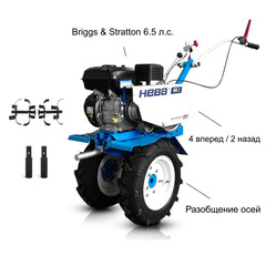 Мотоблок Нева МБ-2Б-6.5 (CR950) с двигателем Brigss & Stratton 6.5 л.с. В комплекте: Фрезы, удлинители осей