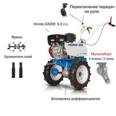 Мотоблок Нева МБ-2H-GX200 МультиАгро с двигателем Honda GX200 6.5 л.с. В подарок:  Фрезы, удлинители осей