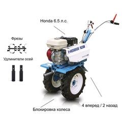 Мотоблок Нева МБ-2H-GX200 с двигателем Honda GX200 6.5 л.с. В подарок:  Фрезы, удлинители осей