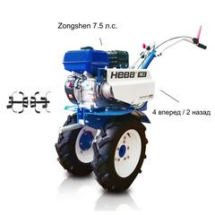 Мотоблок Нева МБ-2КС-(GB225) с двигателем Zongshen 7.5 л.с. В комплекте: Фрезы