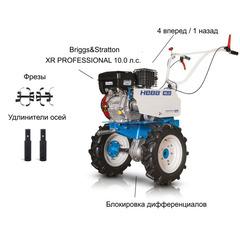 Мотоблок Нева МБ23-B&S (XR10,0) PRO с двигателем Briggs & Stratton XR PROFESSIONAL 10.0 л.с. В комплекте:  Фрезы, удлинители осей
