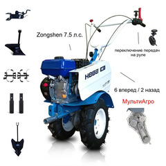 Мотоблок Нева МБ-1 МультиАГРО-ZS (GB225) с двигателем Zongshen 7.5 л.с. В комплекте: Фрезы, окучник, плуг, сцепка, удлинители осей