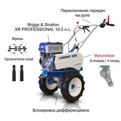 Мотоблок Нева МультиАгро МБ23-B&S (XR10,0) PRO с двигателем Briggs & Stratton XR PROFESSIONAL 10.0 л.с. В комплекте:  Фрезы, удлинители осей