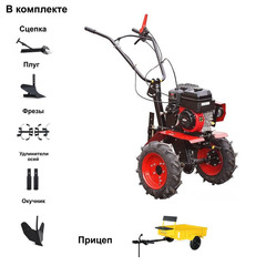 Мотоблок ОКА МБ-1Д2М7 c Прицепом и двигателем B&S I/C 6,5 л.с. В комплекте (плуг, фрезы, сцепка, распашник, удлинители осей)