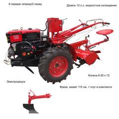 Мотоблок Русич-12 с сиденьем, ВОМ, дизельным двигателем R195, 12 л.с., колеса 6.00х12, в комплекте (активная почвофреза 115 см, плуг)