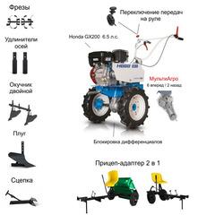 Мотоблок с Прицепом-адаптером Нева МБ-2H-GX200 МультиАгро с двигателем Honda GX200 6.5 л.с. В подарок:  Фрезы, двойной окучник, плуг, сцепка, удлинители осей