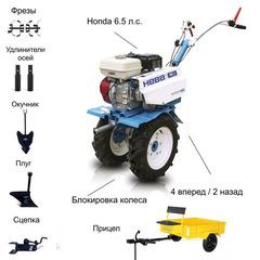 Мотоблок с Прицепом Нева МБ-2H-GX200 с двигателем Honda GX200 6.5 л.с. В подарок: Фрезы, окучник, плуг, сцепка, удлинители осей