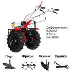 Мотоблок Shtenli 1030 с двигателем 8.5 л.с., колеса 6x12, дифференциал, без ВОМ. В подарок (плуг, сцепка, распашник, фрезы)
