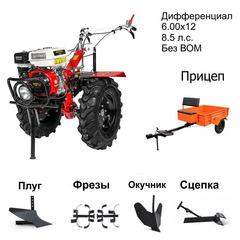 Мотоблок Shtenli 1030 с прицепом и двигателем 8.5 л.с., колеса 6x12, дифференциал, без ВОМ. В подарок(плуг, сцепка, распашник, фрезы)