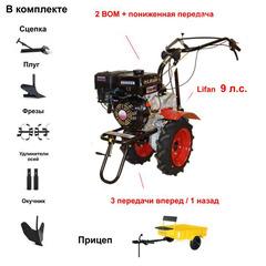 Мотоблок Угра НМБ-1Н14 с прицепом, ВОМ, пониженной передачей и двигателем Lifan 177F 9,0 л.с. Колеса 4.00 х 10. В комплекте (плуг, фрезы, сцепка, распашник)