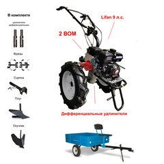 Мотоблок Угра НМБ-1Н14 с прицепом, ВОМ, пониженной передачей и двигателем Lifan 177F 9,0 л.с. Колеса 5.00 х 12. В комплекте (плуг, фрезы, сцепка, распашник)