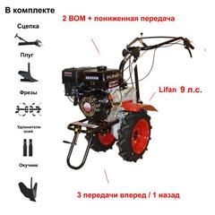 Мотоблок Угра НМБ-1Н14 с ВОМ, пониженной передачей и двигателем Lifan 177F 9,0 л.с. Колеса 4.00 х 10. В комплекте (плуг, фрезы, сцепка, распашник)