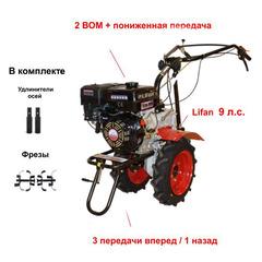 Мотоблок Угра НМБ-1Н14 с ВОМ, пониженной передачей и двигателем Lifan 177F 9,0 л.с. Колеса 4.00 х 10. В комплекте (удлинители осей + фрезы)