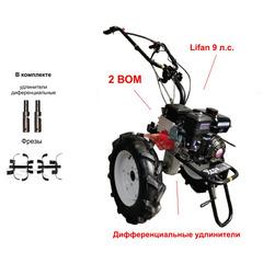 Мотоблок Угра НМБ-1Н14 с ВОМ, пониженной передачей и двигателем Lifan 177F 9,0 л.с. Колеса 5.00 х 12. В комплекте (удлинители осей + фрезы)