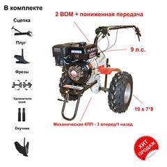 Мотоблок Угра НМБ-1Н14 с ВОМ, пониженной передачей и двигателем Lifan 177F 9,0 л.с. В комплекте (плуг, фрезы, сцепка, распашник)