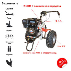 Мотоблок Угра НМБ-1Н14 с ВОМ, пониженной передачей и двигателем Lifan 177F 9,0 л.с. В подарок (плуг, фрезы, сцепка, распашник)